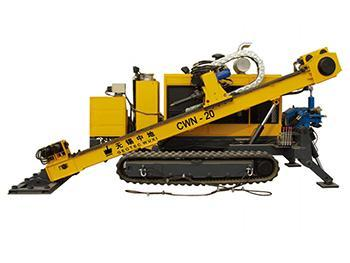 HDD Rig / Horizontal Directional Drill